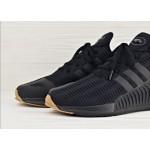 adidas Climacool 02/17 - Core Black/Carbon/Gum, фото 3 | Интернет-магазин Sole