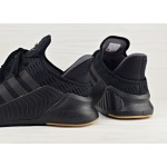 adidas Climacool 02/17 - Core Black/Carbon/Gum, фото 4 | Интернет-магазин Sole
