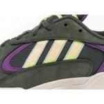 Кроссовки adidas Yung-1 (Legend Ivy / Hi Res Yellow / Active Purple), фото 6 | Интернет-магазин Sole
