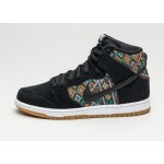 Мужские кроссовки Nike SB Dunk High PRM *Seat Cover* (Black / Black - Rio Teal - White), фото 1 | Интернет-магазин Sole