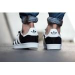 Мужские кроссовки adidas Originals Gazelle - Core Black/White, фото 6 | Интернет-магазин Sole